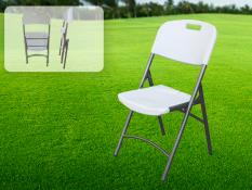 Portable folding chair PARTY