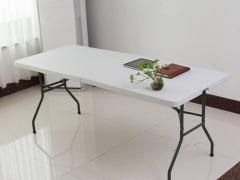 Folding table PARTY 152 cm